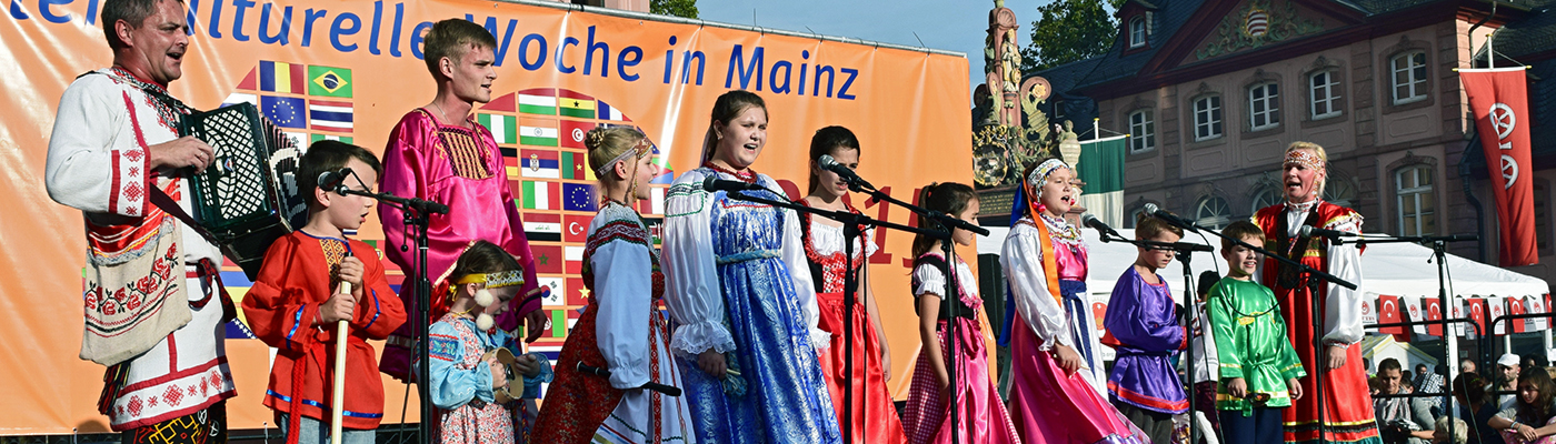 ZMO_InterkulturellesFest_Mainz_2015